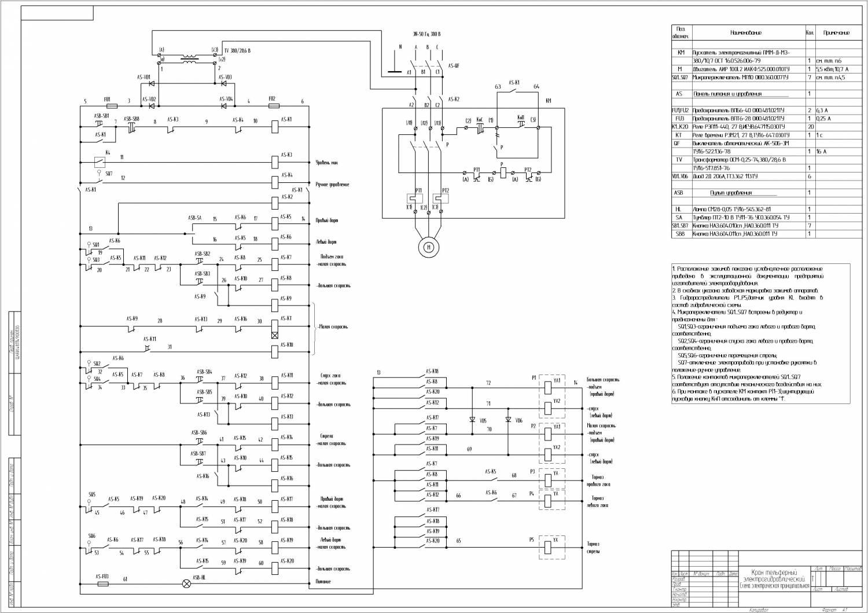 Гост чертежи электрических схем
